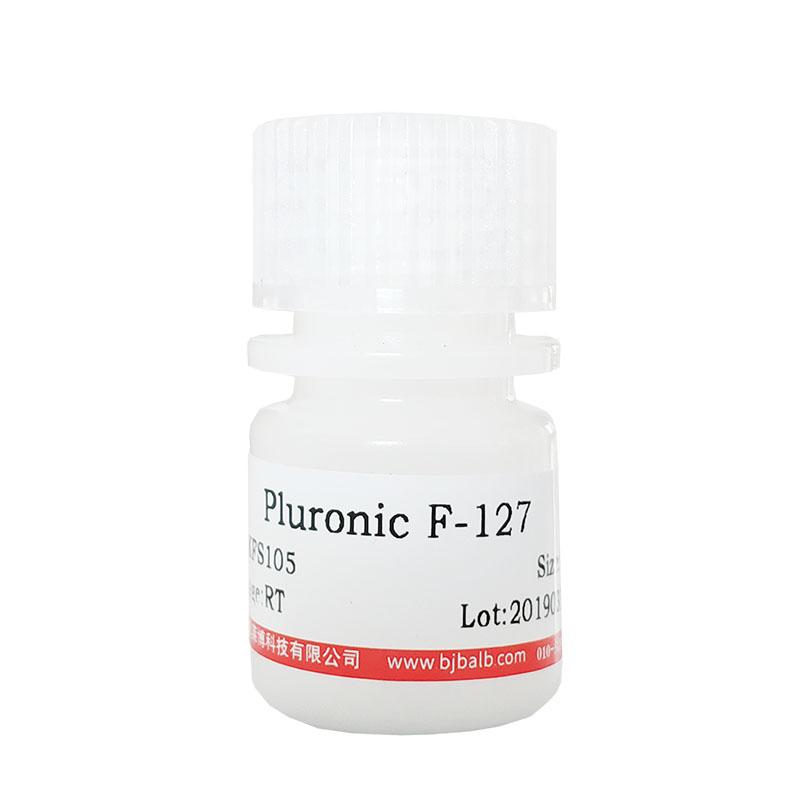 EDTA二钠一钙盐(62-33-9)(试剂级)