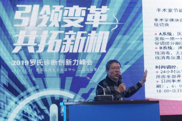 刘建军3.jpg