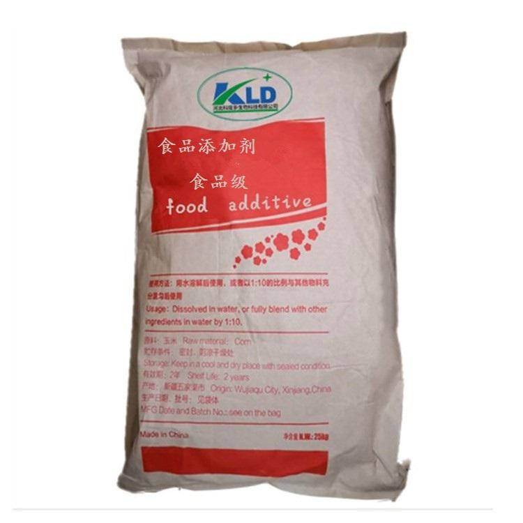 红藻胶生产厂家