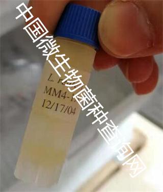百欧博伟生物 质控菌株  ATCC 52066