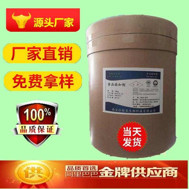 磷酸氢二钠厂家