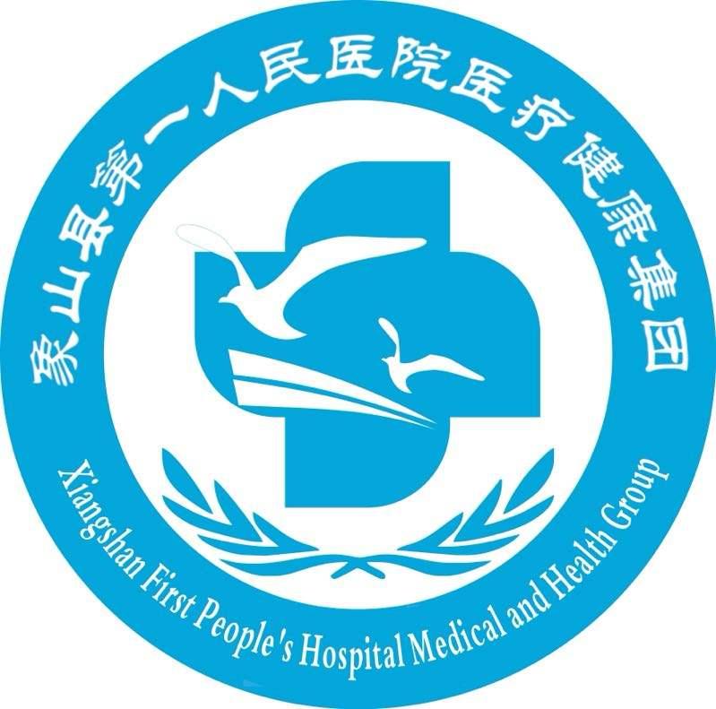 宁波市第四人民医院