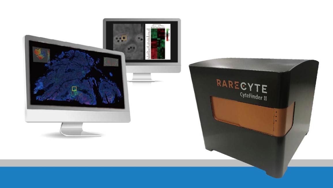 RareCyte組織細胞全景成像及單細胞提取系統