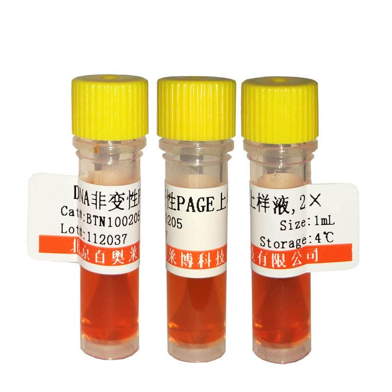 pH指示剂(Bromothymol Blue)(76-59-5)(98.0%)