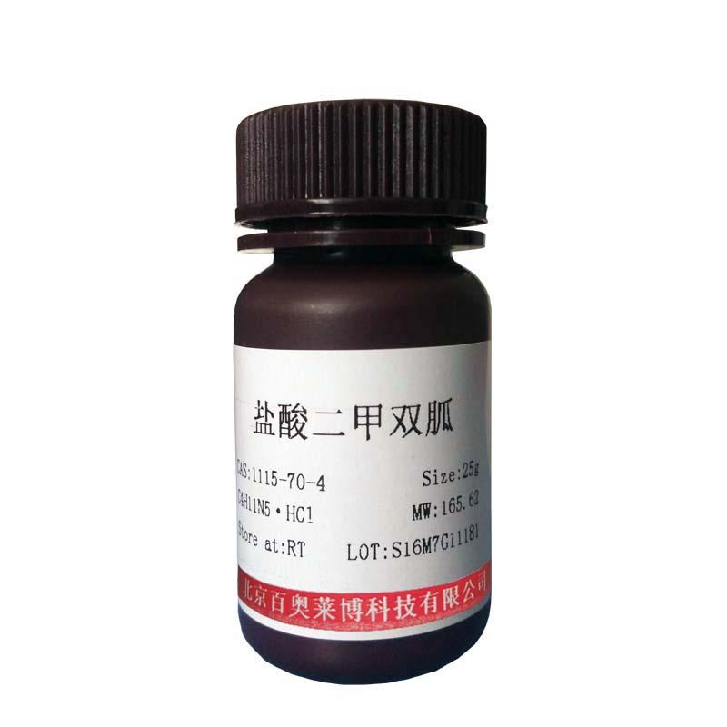 农杆菌AGL1化学感受态细胞北京价格