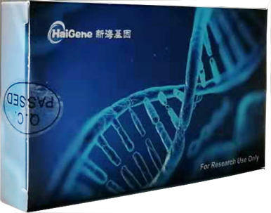 miRNA反轉錄試劑盒