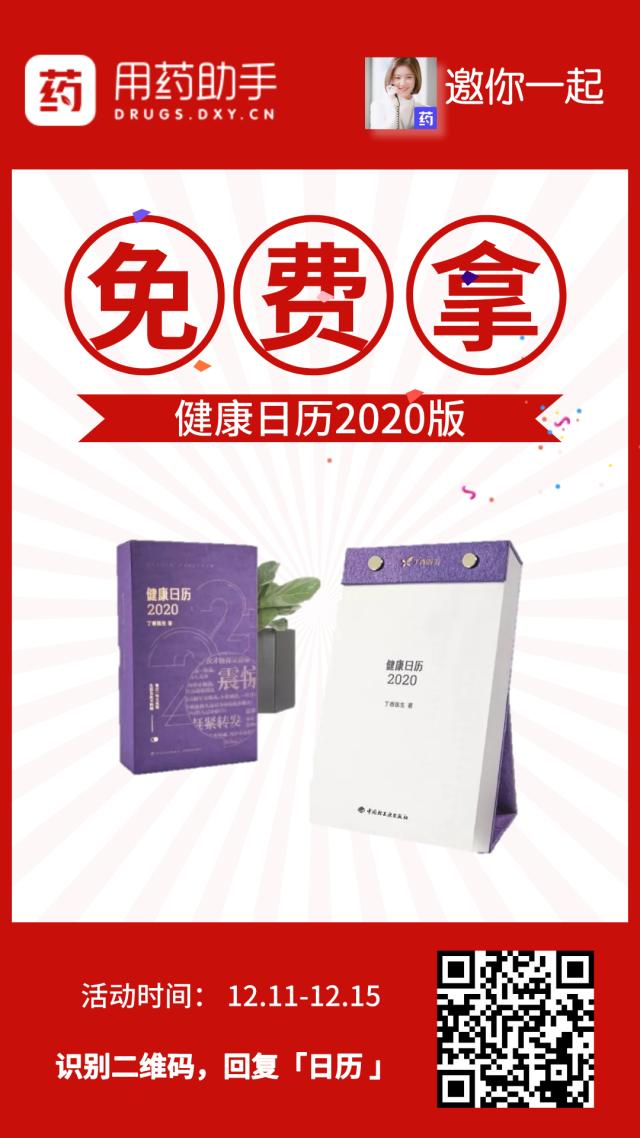 海报-app内.png