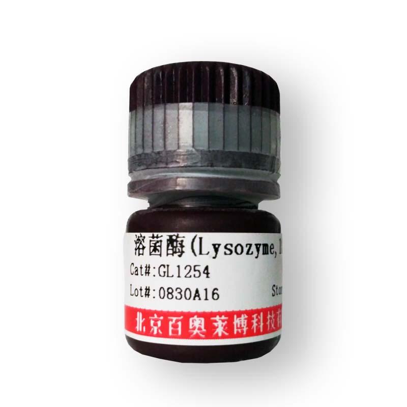 胆固醇酯酶(9026-00-0)(10u/mg solid)