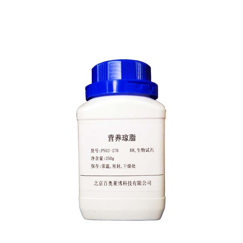 胰蛋白胨大豆琼脂北京品牌