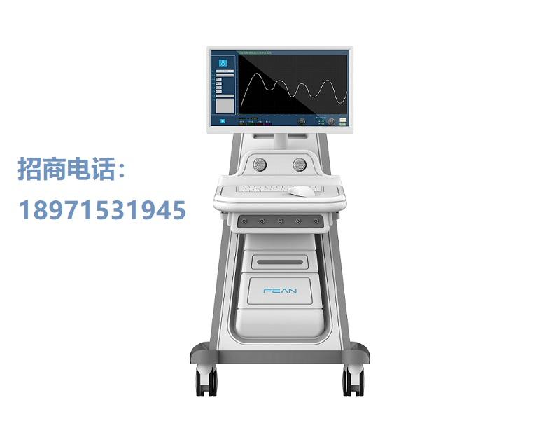 国产盆底肌修复仪_Acman-J6型