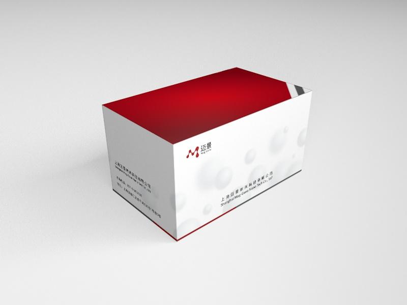 外泌体提取试剂盒