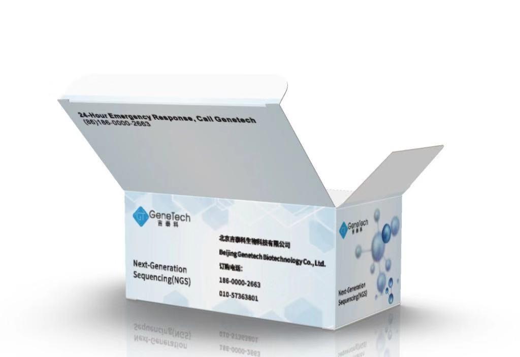 dsDNA核酸定量試劑盒