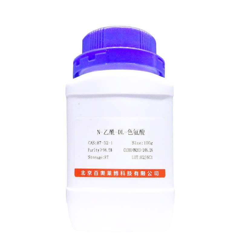 多聚赖氨酸溶液0.1%(Poly L-Lysine)
