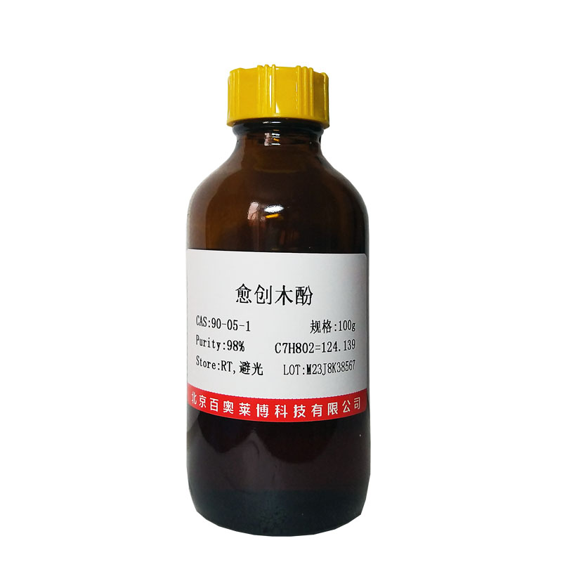 葡萄糖氧化酶(9001-37-0)(10000GODU/g)