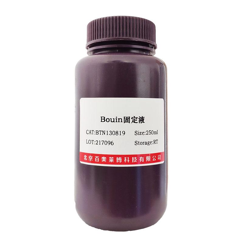 巯基DNA还原剂(DTT)(3483-12-3)(98.0%)
