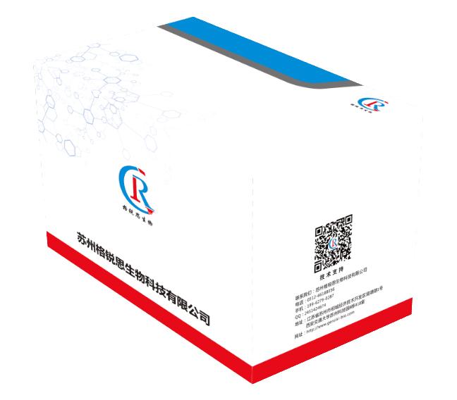 L-乳酸含量试剂盒(可见显色法)