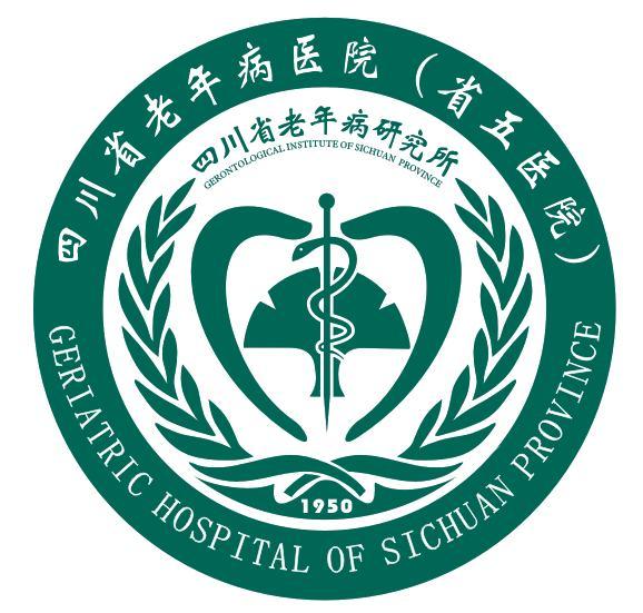 四川省第五人民医院