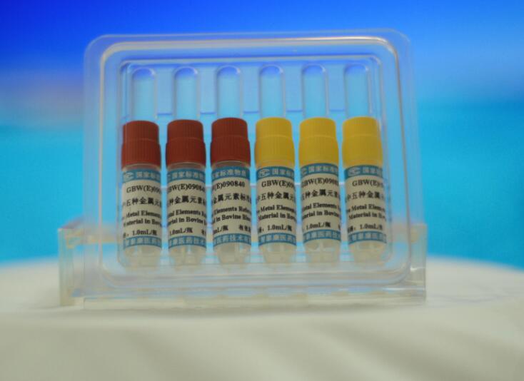 空白昆明(KM)小鼠血浆