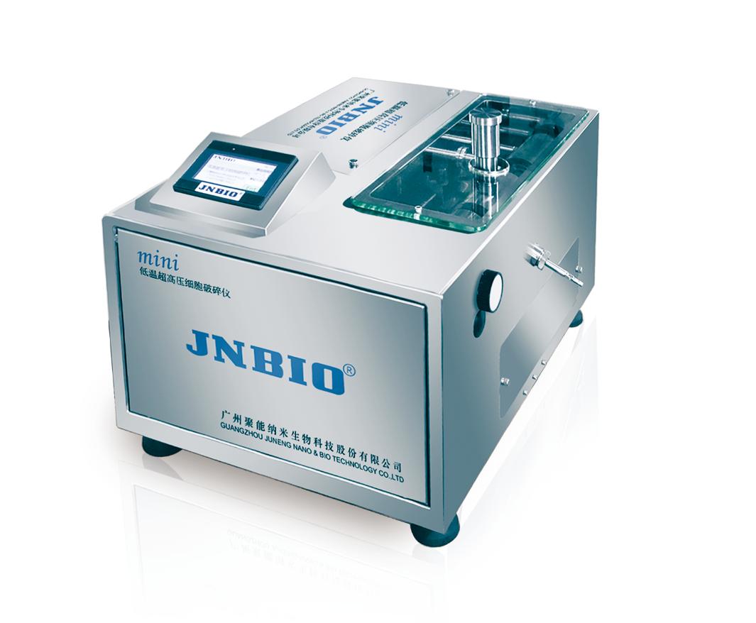 JN-mini低温超高压连续流细胞破碎机