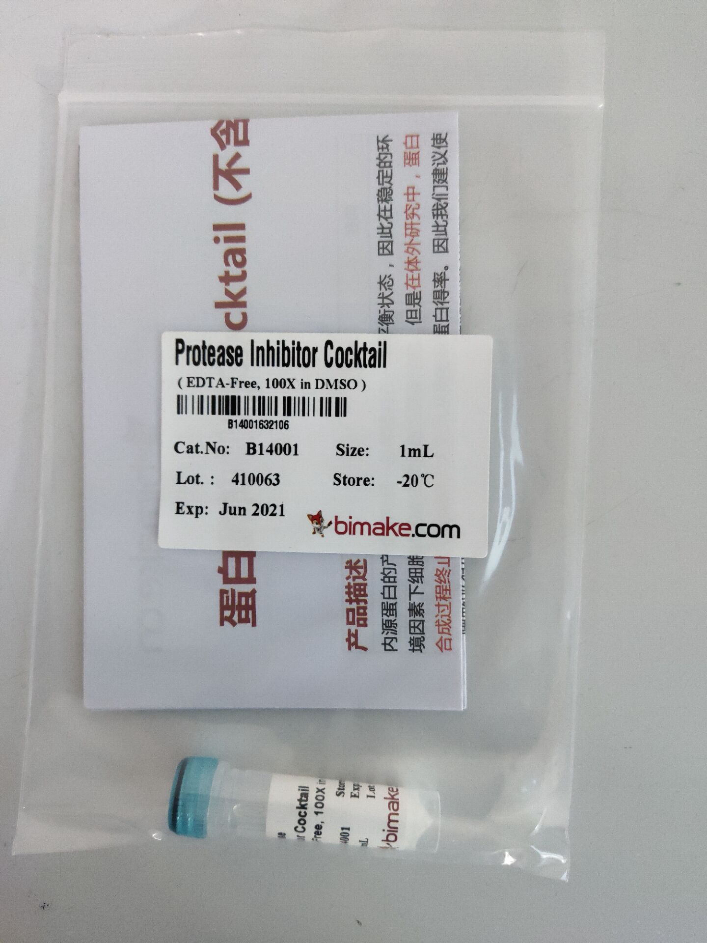 Protease Inhibitor Cocktail (EDTA-Free, 100X in DMSO)