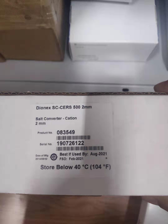 083547美国戴安Dionex SC-CERS 500抑制器