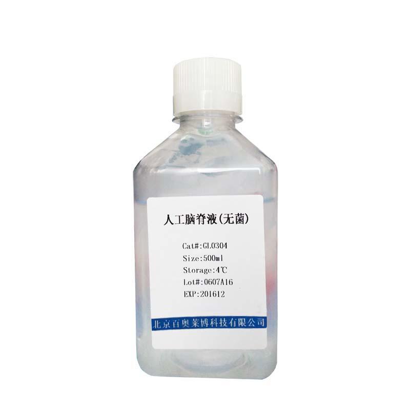 Acyl-CoA Oxidase 酯酰辅酶A氧化酶(61116-22-1)