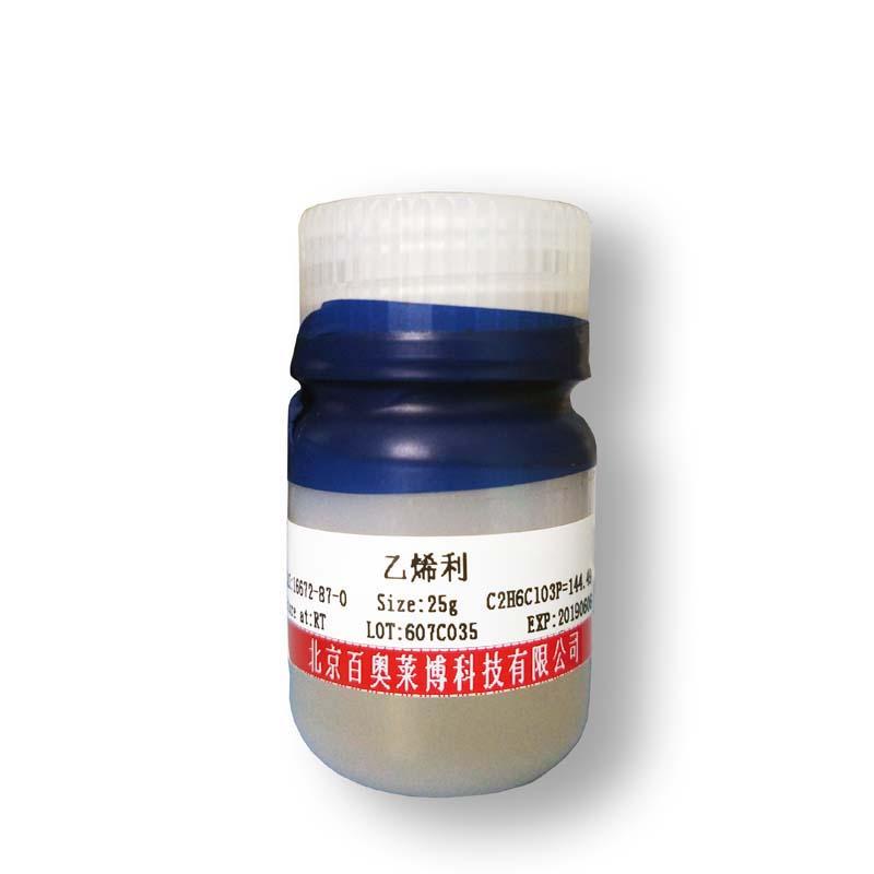 0.1%多聚赖氨酸溶液(25988-63-0)