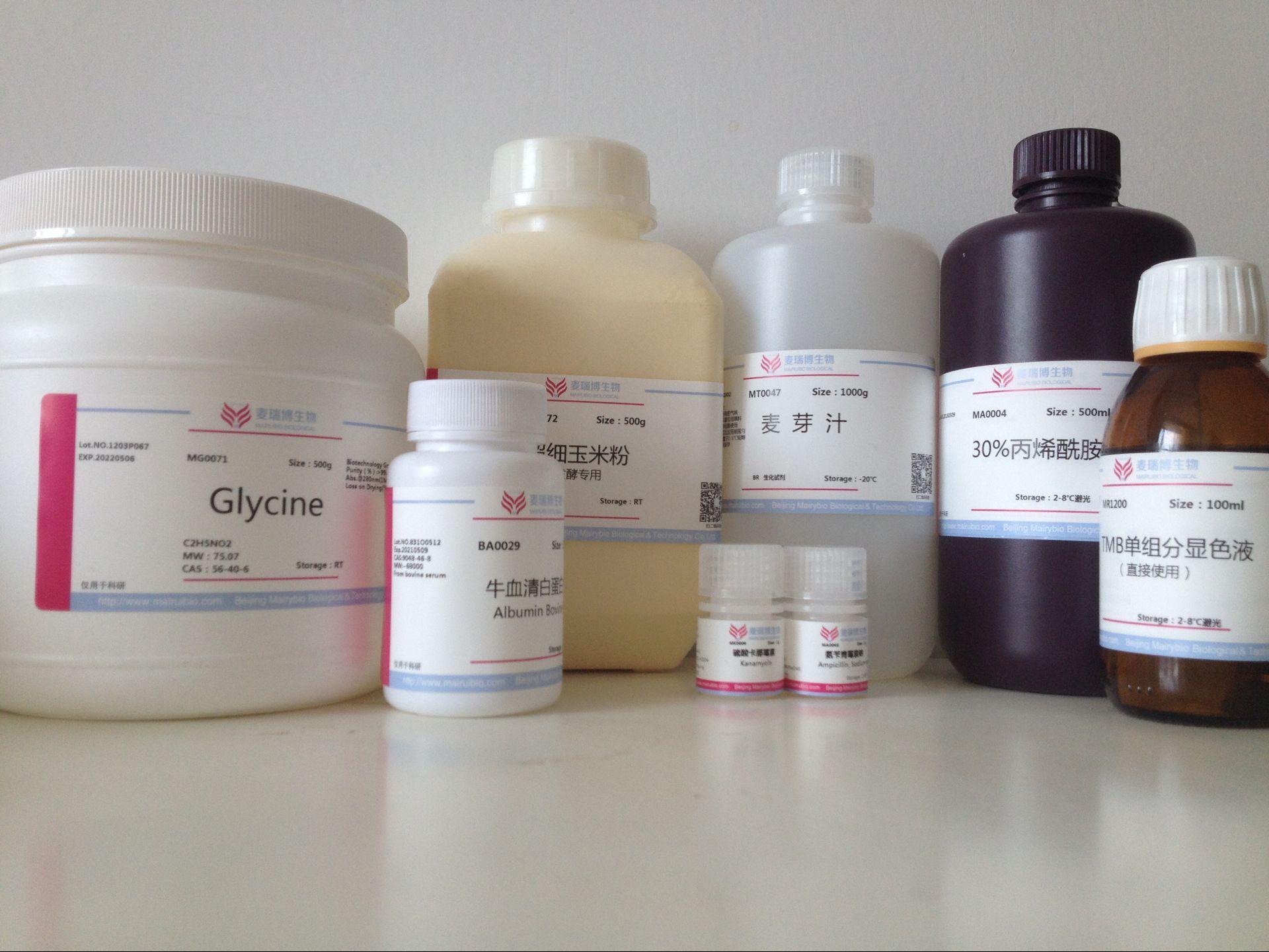 槲皮素  /槲皮素含量检测试剂盒   高效液相色谱法