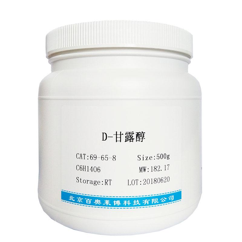 亮氨酸脱氢酶(9082-71-7)北京厂家