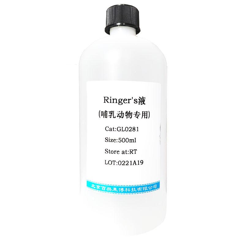 T4 DNA连接酶北京厂家