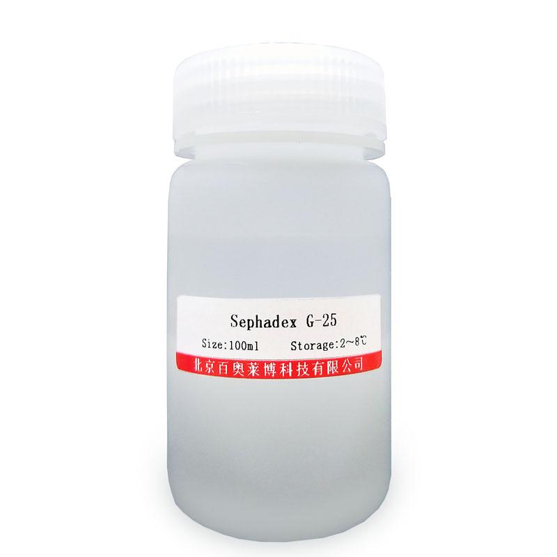 多聚賴氨酸溶液(1×PLL,0.1mg/ml)