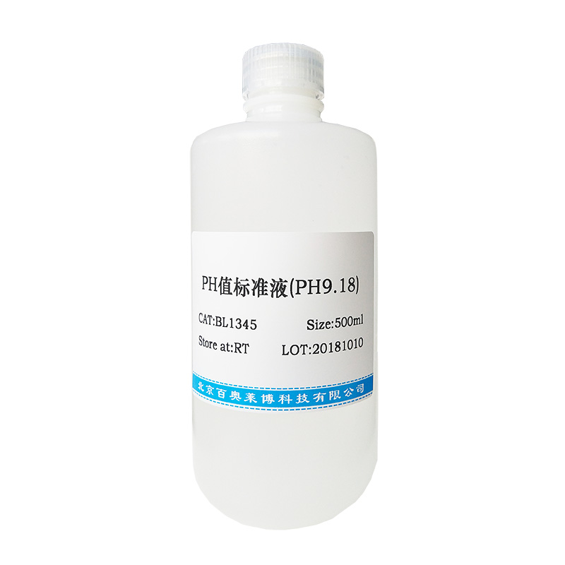 除草剂(Imazapic)(104098-48-8)(98.0%)