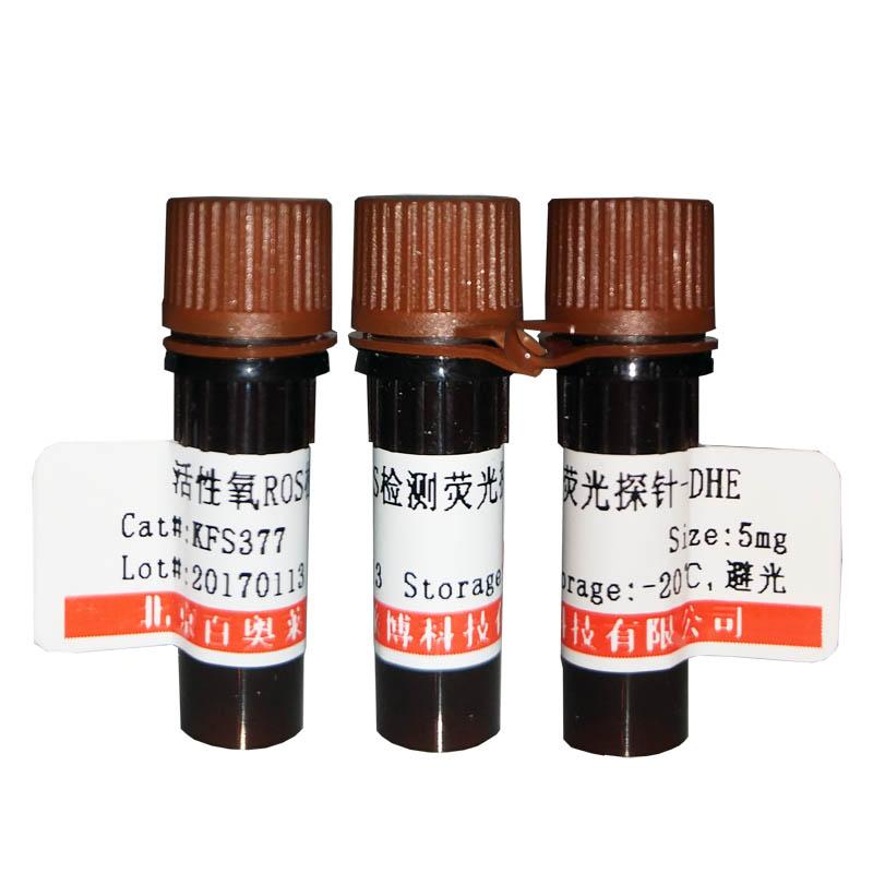 天青B(531-55-5)(生物染色剂)