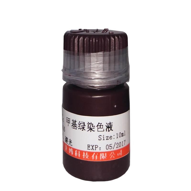 醛酮类样品单组分卡尔费休滴定用溶剂北京价格