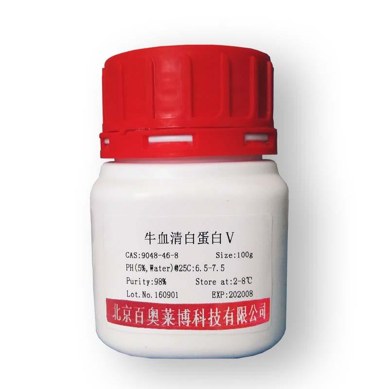 细胞色素C(9007-43-6)(试剂级)