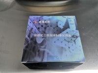 便捷式三维微球制备试剂盒