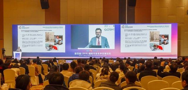 「健康中国,你我先行」中英儿科专家携手探索儿童健康事业