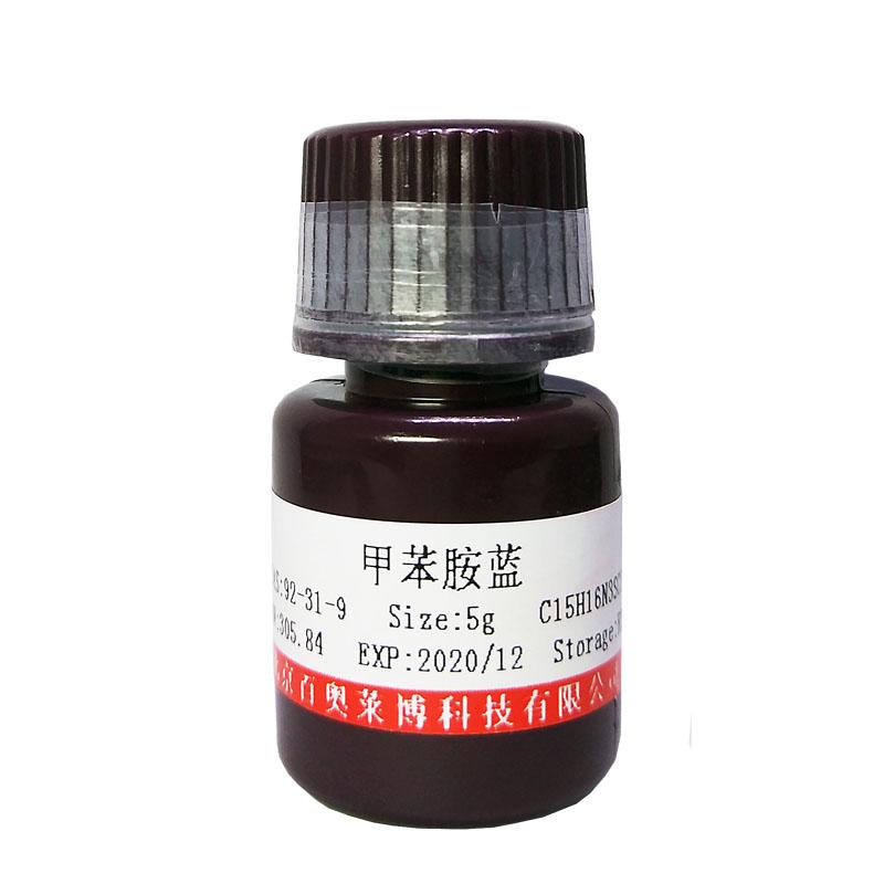 派洛宁B(2150-48-3)(Dye content≥30%)