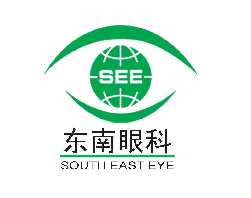 南京东南眼科医院