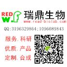 3-(2,5-Difluorophenoxy)pyrrolidine hydrochloride|CAS号:1185298-02-5