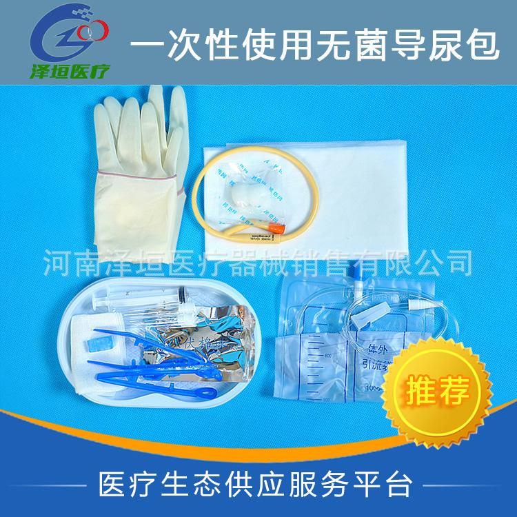厂家直销导尿包 一次性使用无菌导尿包 18Fr 乳胶导尿管
