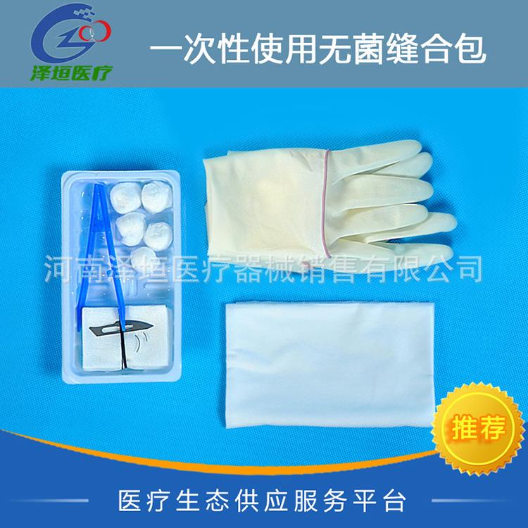 国产 一次性使用无菌缝合包 医用输液贴