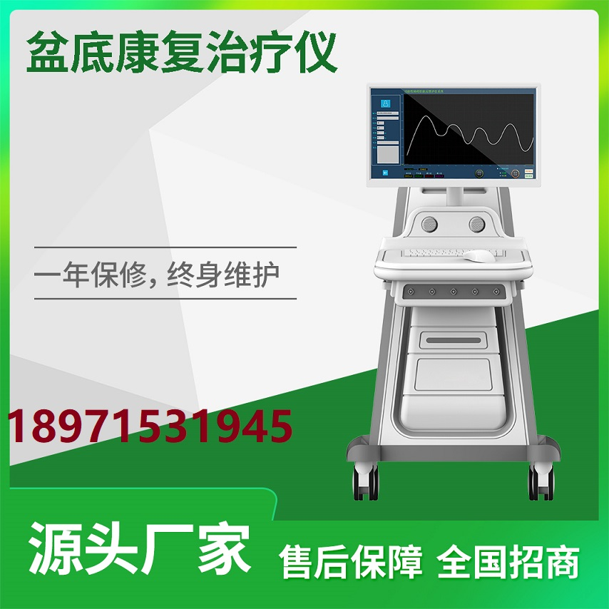 四川Acman-J6生物反馈刺激仪(产后盆底康复仪)