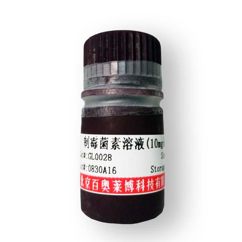 Taq DNA连接酶北京供应商