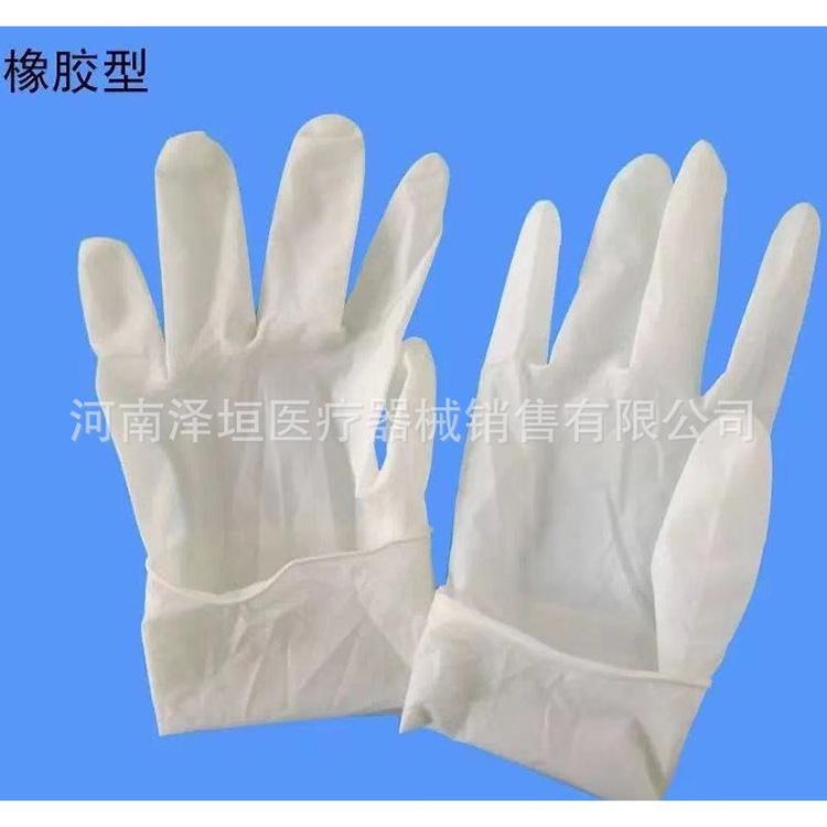 国产 一次性使用灭菌橡胶外科手套