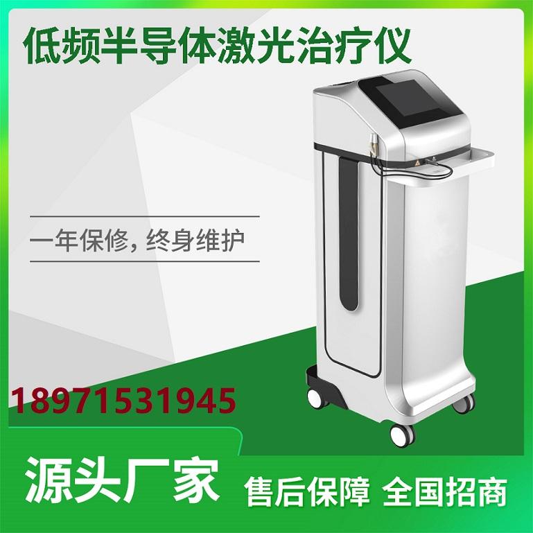 CSN100D低频半导体激光综合治疗仪优惠价格
