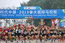 绿瘦直击 2019 肇庆国际马拉松