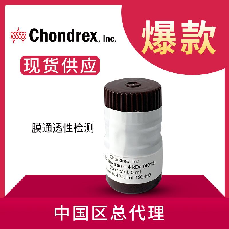 4013 FITC-Dextran, 4 kDa FITC标记右旋糖苷(4kda)
