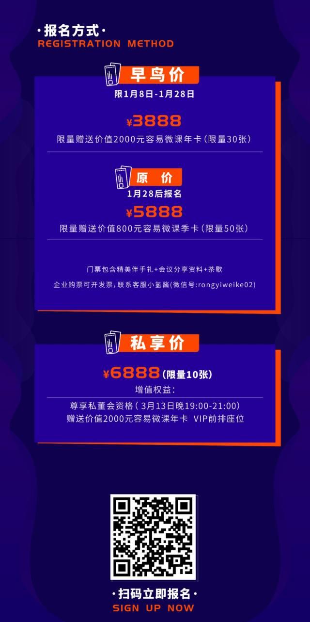 多功能炒貨機廠12943FD46-129
