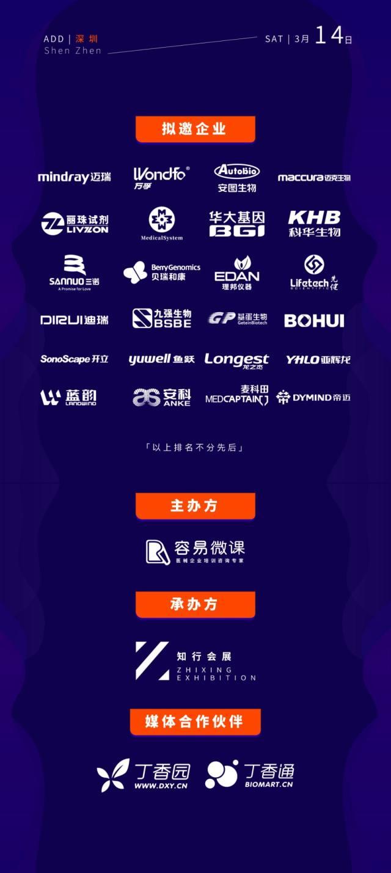 上海注塑腳輪95618B-95618627